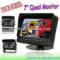 7 inch 4 channel quad monitor & camera system