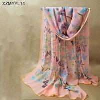 Wholesale Fashion Muslim Arab dubai hijab