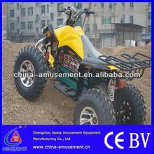 used atvs for sale