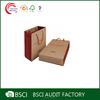 China Cupplier Custom retail brown kraft shopping bags