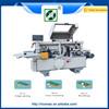 MFB602 2015 Hot sale economy woodworking edge banding machine