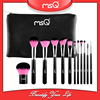 New MSQ 7pcs Purple Travel Beautiful Cosmetic Brush set