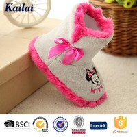 Wholesale pretty beauteous home baby bootie