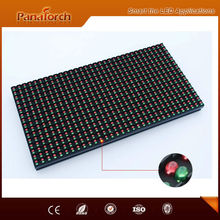 PanaTorch Good waterproof low price P10RG Outdoor Dual Color LED Display IP65 new electronic inventions