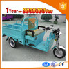 energy-saving three wheel cargo tricycle with canopy