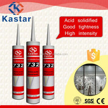sealing use resistant to ozone glass silicone glue