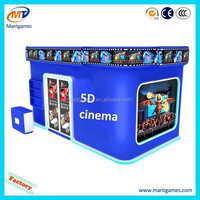 5D cinema manufacturers Hot Sale 5D Cinema 5D Theater 7D Cinema