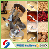Fully automatic and high capacity corn flour mill