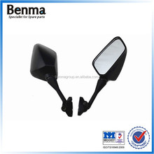Cub back mirror , backing up mirror for cub, cub side mirror wholesale