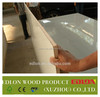 """3/4"""" thick offwhite color mdf core hpl plywood for toilet cubicle"""