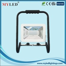 innovative designed slim led flood light 30w ip65 2400lm high level led outdoor slim flood light