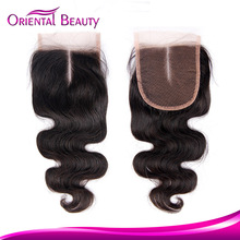 Discount highly recommended reliable shipping silk hair closure piece magnetic closure gift