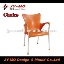 comfortable plastic chair mould, plastic injection chair molding