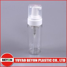 150ml plastic cosmetic foam bottles(ZY01-B084)