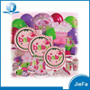 Hot Sale Top Quality Best Price Children Party Supplies