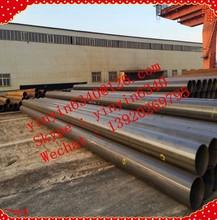 Standard:ASTM,DIN,JIS,GB schedule 120 seamless carbon steel pipe