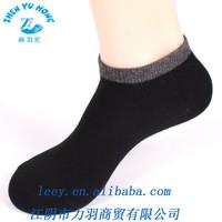 Men Ankle Socks , Wholesale Black Ankle Socks China , Sock Manufacturers