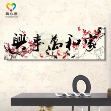 chinese painting and calligraphy oil painting calligraphy