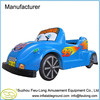 3 type control system best price children electric car price