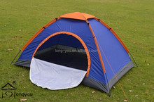 Folding beds camping tent rain proof tent outdoor camping tent