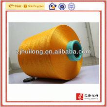 polyester DTY yarn 150D