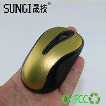 2012 New 2.4G Fingerprint optical mouse