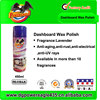 Vanilla Auto Dashboard Silicone Wax Spray PE
