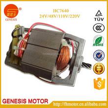 76 series ac geared motor 220