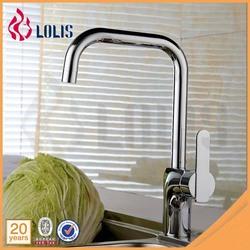 Chrome Commercial water ridge kitchen faucet mixer