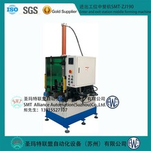 Enter and Exit Station Automatic Coil Middle Forming Machine Factory in China