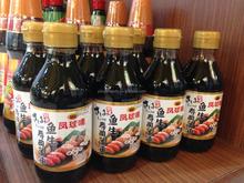 200ml Japanese Sushi Soy sauce