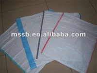 pe 25kg new product plastic packaging sand bags agricultural products distributors