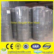 home depot wire mesh