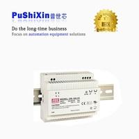 (Stock)power supply HLG-120-12