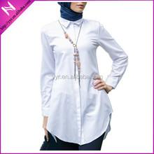 Islámico blanca básica blusa de seda