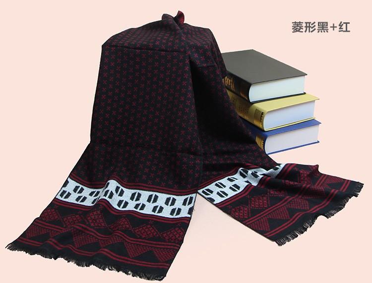 Женский шарф s