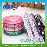 Polyester Decorative Sheep Printing Wrapping Ribbon