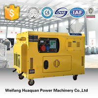 12kva silent all-in-one diesel generator engine for sale