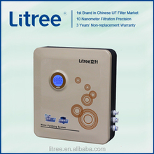 Litree 4 stage water filter mineral water plant heavy metal removal water filter drinking machine CKU