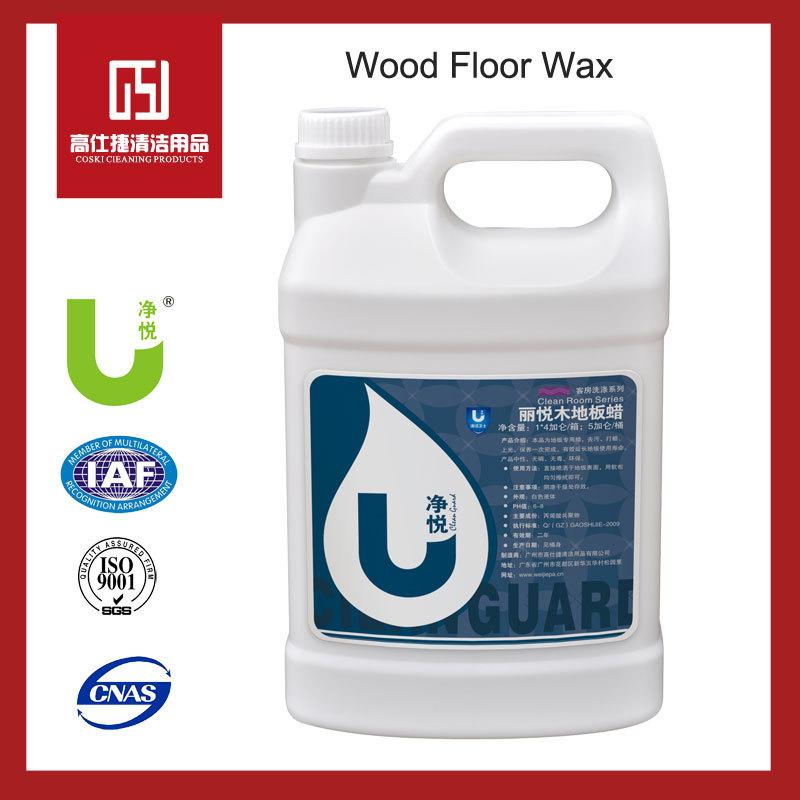 Liquid Polish Wax For Wooden Buy Polish Wax For Wooden