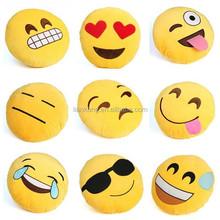 2015 New product pp custom whatsapp emoji pillow cute smiley face soft toys poop plush emoji pillow