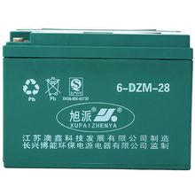Best price 12v32ah MF sealed electric batteries 6-DZM-32 harley davidson part