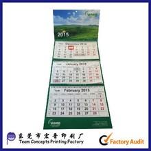 3 folding wall calendar design 2016