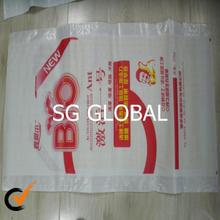 Qingdao PP woven bags manufacturing companies