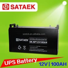 100AH 12V Long life deep cycle sealed lead-acid storage battery
