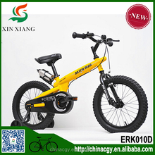 2015 hot selling super light children balance mountain bike/14inch 16inch children mountain bike