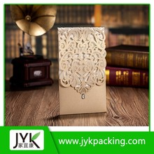 Luxury paper craft with wedding invitations, New design wholesale wedding invitation card