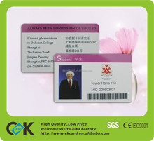Student id cards, photo id cards, pvc card factory printing