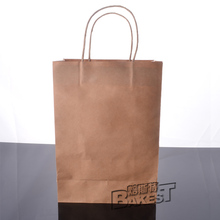 latest produce small paper bags