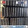 A36 ASTM i beam, light steel beam, china steel beams